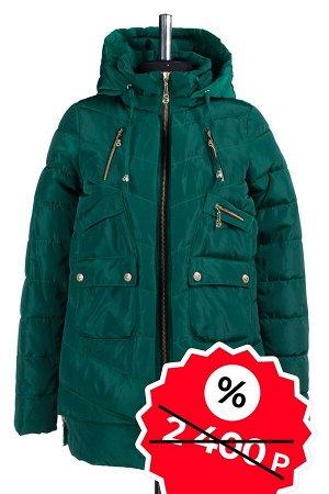 Куртка демисезонная (синтепон 150) SALE