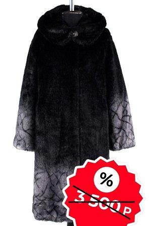 Пальто шуба искусственная женская SALE
