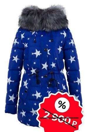 Куртка зимняя (Синтепух 370) SALE