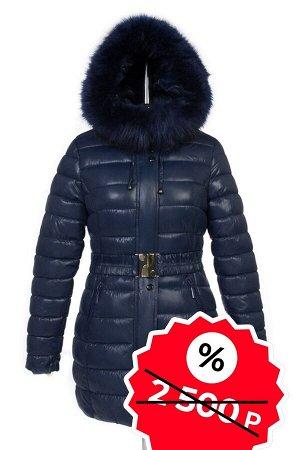 Куртка зимняя (Синтепон 350) (пояс) SALE