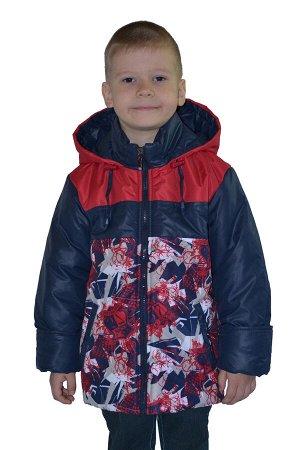 Куртка демисезонная для мальчика (синтепон 150)