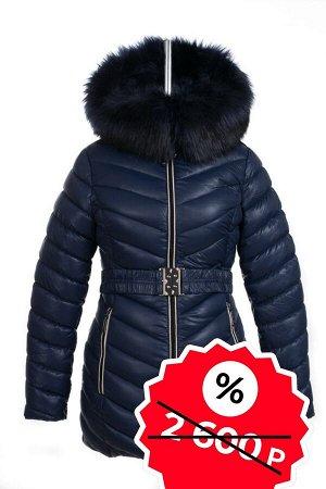 Куртка зимняя (Синтепух 350) SALE