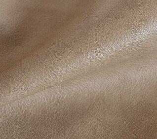 Обивка №10🛋 Ткани мебельные / Кожзам/Ковры/Подушки. [ARBEN] — Кожзам NATIVE (Экокожа) — Мебельная фурнитура