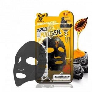 Elizavecca Deep Power Ringer Mask Pack - Black Charcoal