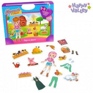 Магнитный набор в сумочке с куклой «Лиза на ферме»