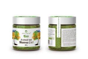 Зеленый чай матча 2 в 1 (с сахарой пудрой) 50 гр.