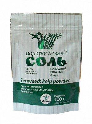 Ламинария сушеная пищевая молотая без глютена 100 гр.