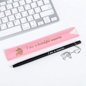"""Ручка с подвеской пиши-стирай """"I am a unicorn"""""""