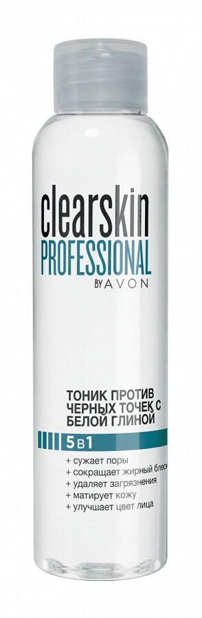 Clearskin professional тоник против черных точек гель для интимной гигиены цена эйвон