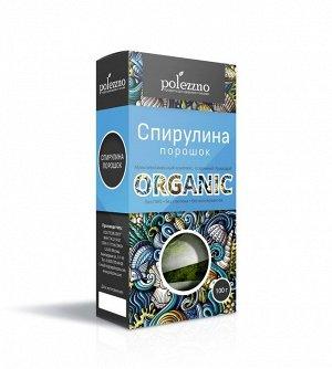 Спирулина органическая (порошок), без глютена, гмо и консервантов 100 гр.