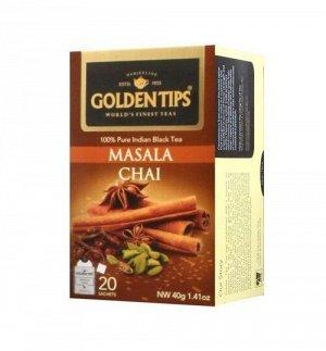 Чай чёрный пакетированный Масала (со специями) Darjeeling Masala Chai Golden Tips 20 ф/п