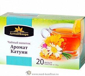 Чайный напиток Аромат Катуни
