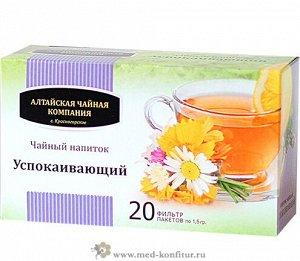 Чайный напиток Успокаивающий