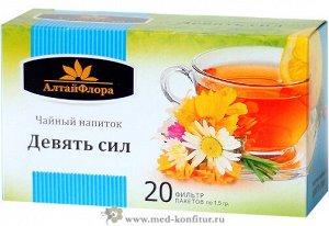 Чайный напиток Девять сил