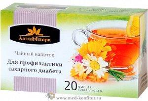 Чайный напиток Для профилактики сахарного диабета