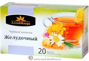 Чайный напиток Желудочный