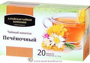 Чайный напиток Печёночный