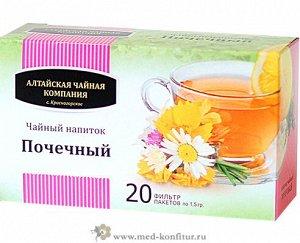 Чайный напиток Почечный