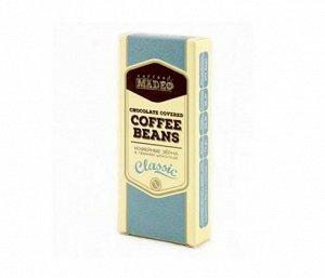 Кофейные зерна в шоколаде Классический шоколад 25 гр.