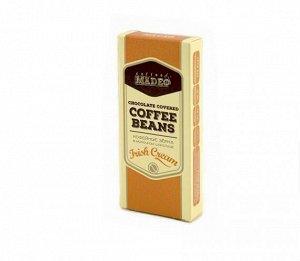 Кофейные зерна в шоколаде Ирландский крем 25 гр.
