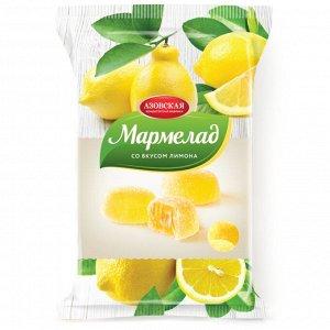 Мармелад желейный со вкусом Лимона 300 гр.