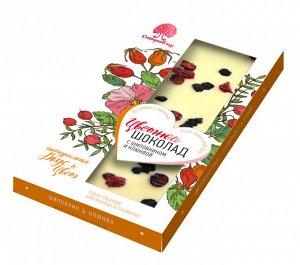 Шоколад цветной с шиповником и клюквой 100 гр.