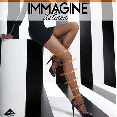 Колготки, чулки, носки от лучших мировых брендов — Immagine колготки/носочки