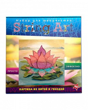 "Набор для творчества STRING ART ""Лотос"" 9137 ST-06"