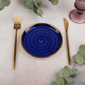 Тарелка пирожковая «Млечный путь», d=15 см