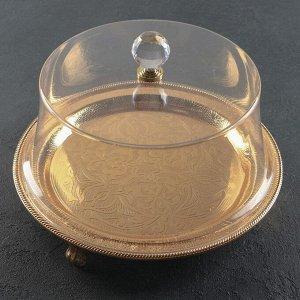 Тортовница с крышкой, 26,5?19 см, (D десерта до18,5 см)