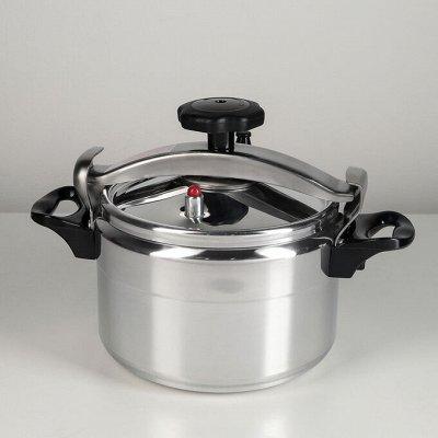 Посуда для дома на любой вкус — Скороварки — Мультиварки и скороварки