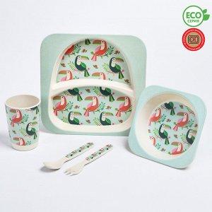 Набор детской бамбуковой посуды «Тукан», тарелка, миска, стакан, приборы, 5 предметов