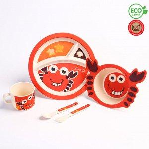 Набор детской бамбуковой посуды «Крабик»,тарелка, миска, кружка, приборы, 5 предметов 4591120