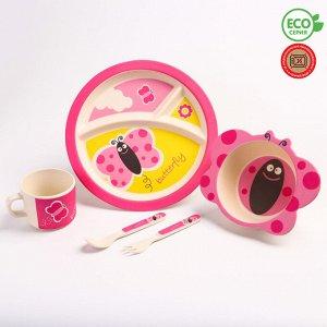 Набор детской бамбуковой посуды «Бабочка»,тарелка, миска, кружка, приборы, 5 предметов