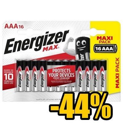 До минус 80% на товары ежедневного спроса — ENERGIZER Max — Аксессуары