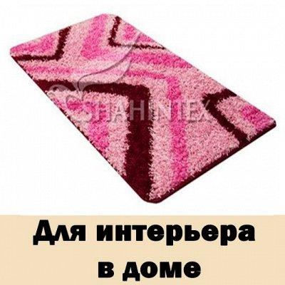 Дом и уют. Российские товары: посуда, быт. химия, хозка — Для интерьера в доме — Прихожая и гардероб