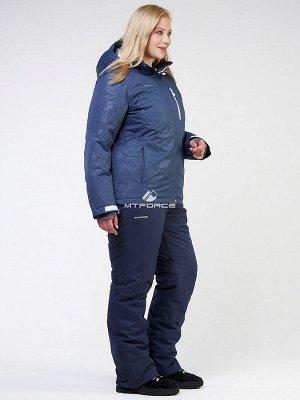 Женский зимний горнолыжный костюм большого размера темно-синего цвета