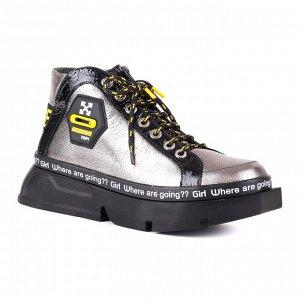 Ботинки Solo Noi