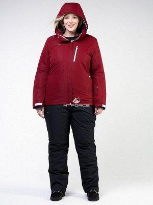 Женский зимний горнолыжный костюм большого размера бордового цвета