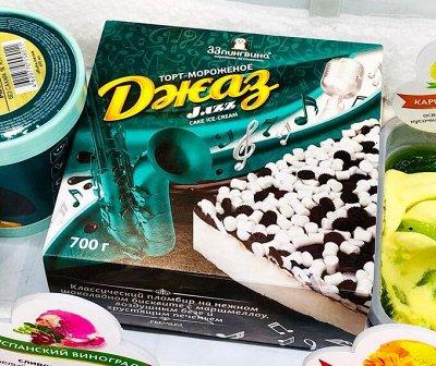 Мороженое Чистая Линия — Изысканный подарок: Торт-мороженое
