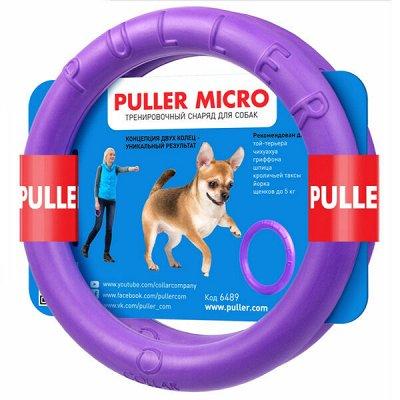 Royal Canin, Bosch, влажники, наполнители — Puller