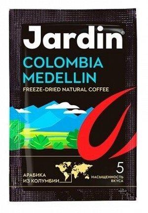 Кофе растворимый Jardin Colombia Medellin в пакетиках, 2г*100 шт