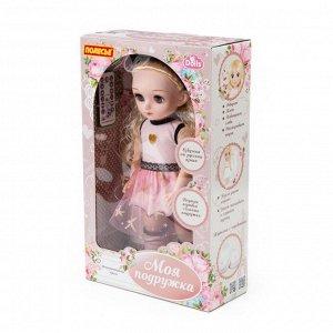 """Кукла """"Арина"""" (37 см) на вечеринке (ходит, танцует, разговаривает, поёт, рассказ. сказки, воспр. мелодии, повтор. слова, туфельки светятся (в кор.)"""
