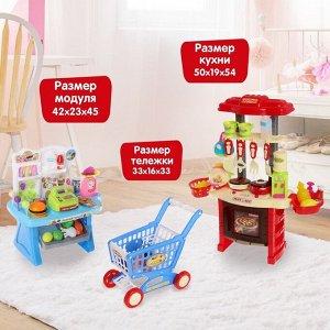 Игровой модуль «Кухня + Магазин», 100 предметов с тележкой
