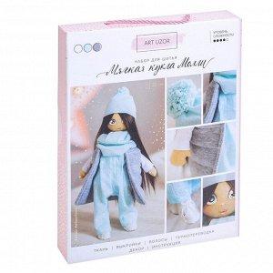Интерьерная кукла «Молли», набор для шитья, 18.9 ? 22.5 ? 2.5 см