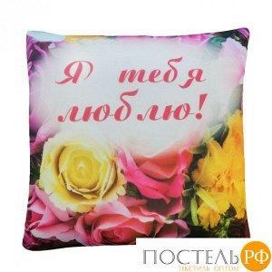 Подушка игрушка «Букет» (АБ000072, 30х30, Я тебя люблю, Разноцветный, Кристалл, Микрогранулы полистирола)