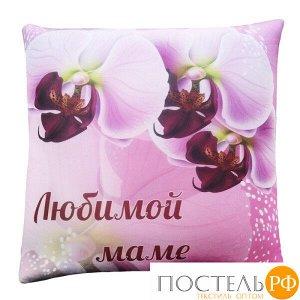 Подушка игрушка «Букет» (АБ000070, 30х30, Любимой маме, Фиолетовый, Кристалл, Микрогранулы полистирола)