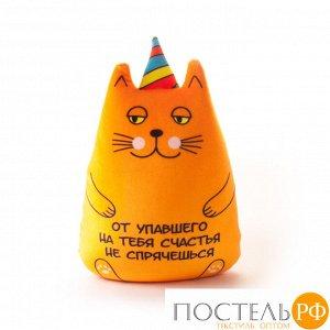 Игрушка «Котеич поздравляет» (T3522C1812S147OR, 35х22, Котеич поздравляет, Оранжевый, Стрейч бархат, Микрогранулы полистирола)