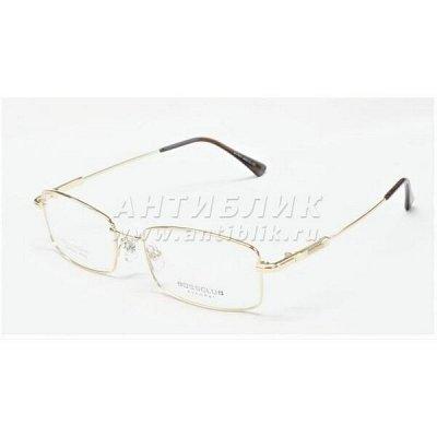 ANTIBLIK - любимая! Море очков, лучшее. New коллекция! — Оправы титановые-Bossclub (титановые) — Солнечные очки