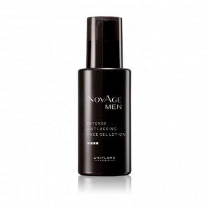 50  мл.* Увлажняющий гель-крем против старения кожи NovAge Men